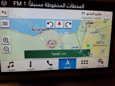 FORD SYNC 2 TO SYNC 3 NAVIGATION UPGRADE MIDDLE EAST / UAE