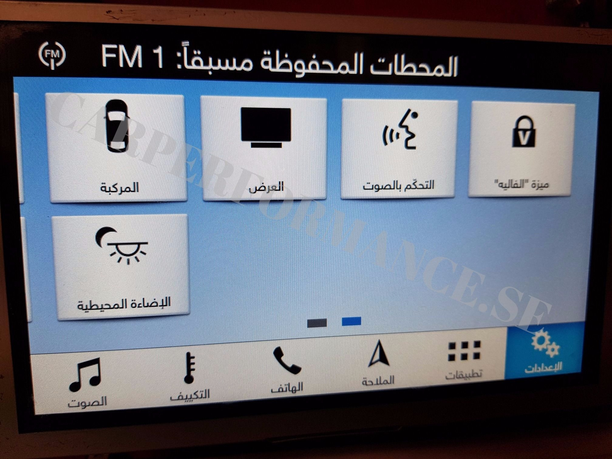 ford sync 2 to sync 3 navigation upgrade middle east uae. Black Bedroom Furniture Sets. Home Design Ideas